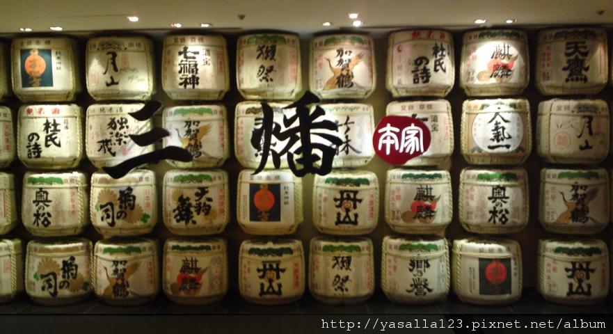 2011-04-10_232115.jpg