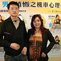 2010-12-09_165458.jpg