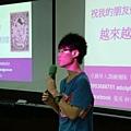 同學講他的未來願景.jpg