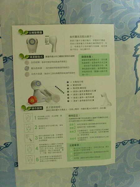 DSCI2046.JPG
