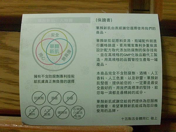 DSCI0301.JPG