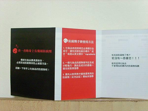 DSCI0302.JPG