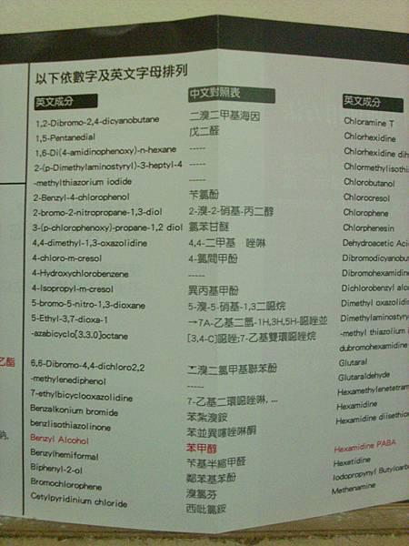 DSCI0317.JPG