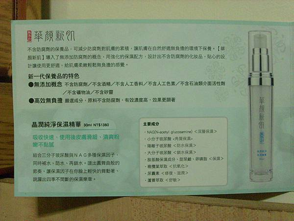 DSCI0322.JPG