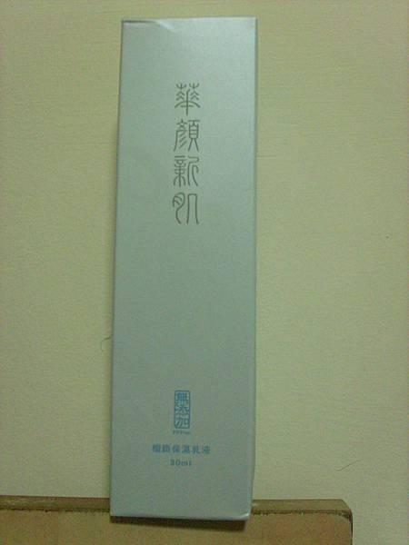 DSCI0334.JPG