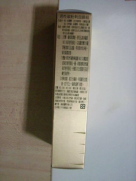 DSCI0392.JPG