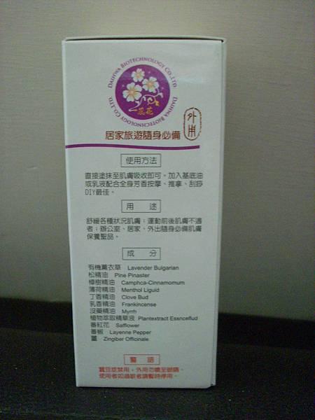 DSCI3696