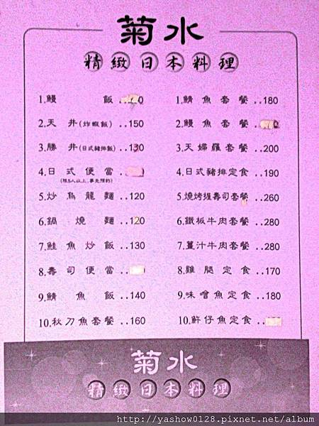20111005248-1.jpg