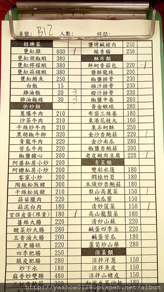 DSC_3904