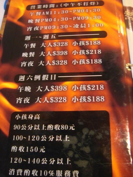 DSC08163.JPG