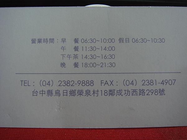 DSC01308.JPG