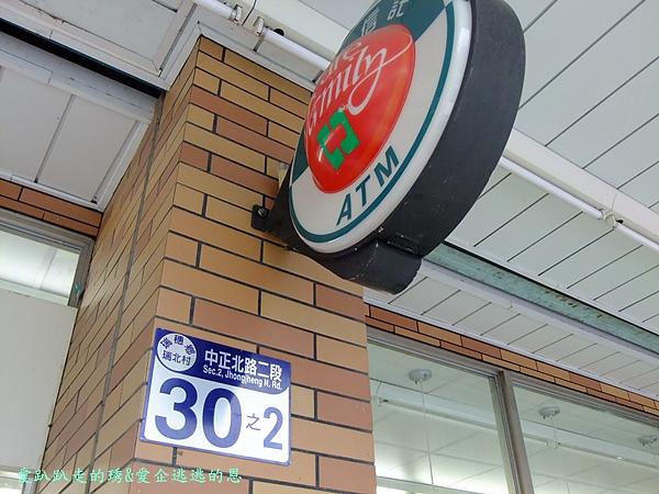 DSCF8259.JPG