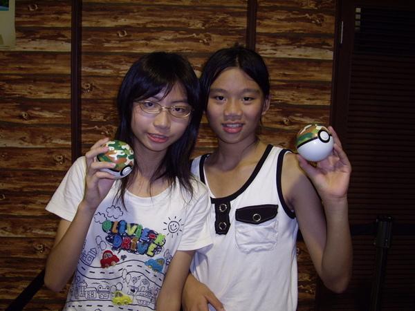 這是我姪女千惠和我表妹宣諭...