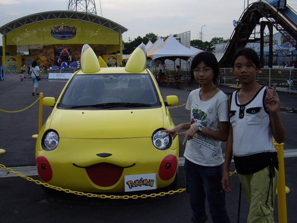 皮卡丘的車車...酷吧...