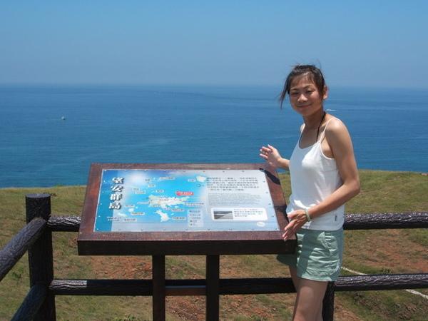 望安海拔最高的天台山景色