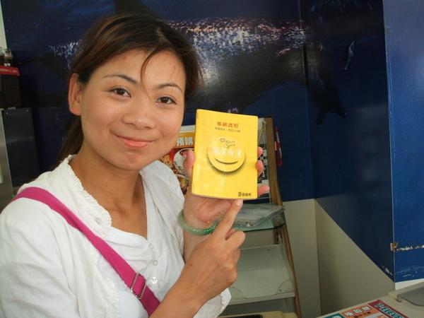 這本就是我的小黃護照拉..