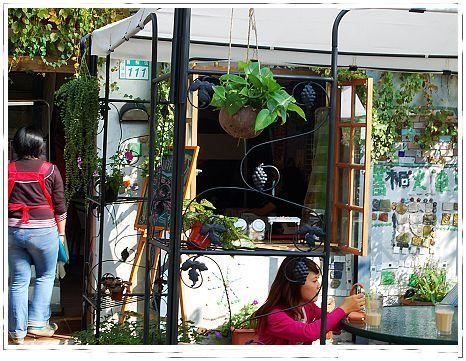菁桐火車站裡的咖啡廳