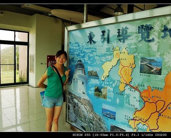 遊客中心的導覽圖...