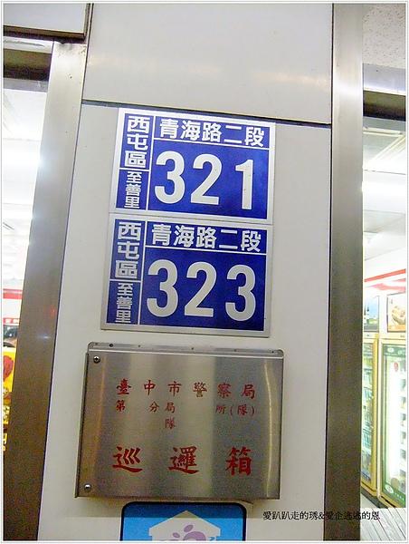 DSCF7577.JPG