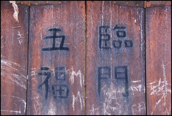 DSC04343