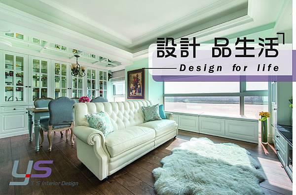 設計品生活2.jpg