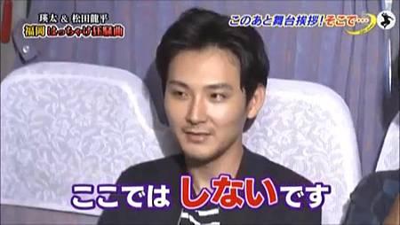 瑛太&松田龍平① 不慣れな食レポ.mp4_20141027_230326