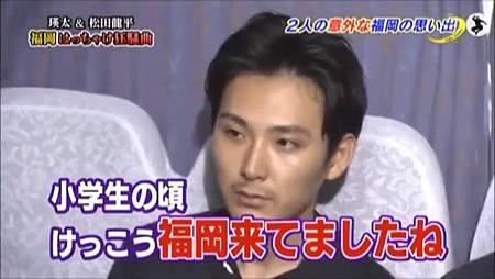 瑛太&松田龍平① 不慣れな食レポ.mp4_20141027_222714