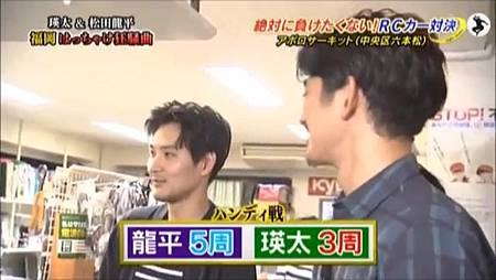 瑛太&松田龍平③ RCカー対決 .mp4_20141028_014633