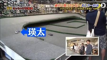 瑛太&松田龍平③ RCカー対決 .mp4_20141028_014514