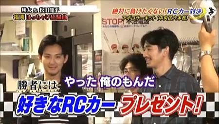 瑛太&松田龍平③ RCカー対決 .mp4_20141028_014612