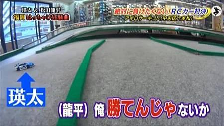 瑛太&松田龍平③ RCカー対決 .mp4_20141028_014531