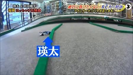 瑛太&松田龍平③ RCカー対決 .mp4_20141028_014526