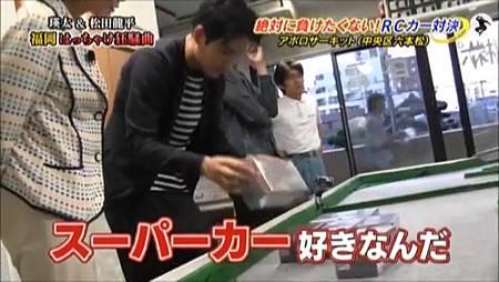 瑛太&松田龍平③ RCカー対決 .mp4_20141028_015018