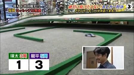 瑛太&松田龍平③ RCカー対決 .mp4_20141028_014805