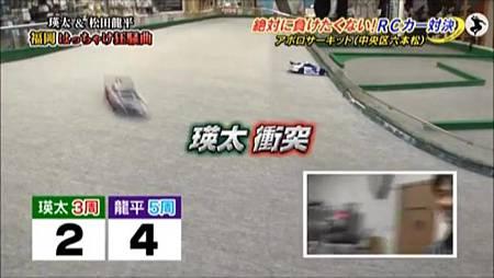 瑛太&松田龍平③ RCカー対決 .mp4_20141028_014826