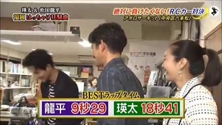 瑛太&松田龍平③ RCカー対決 .mp4_20141028_015014
