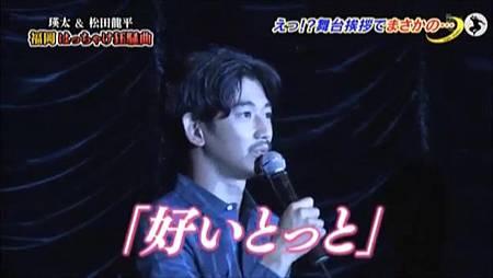 瑛太&松田龍平③ RCカー対決 .mp4_20141028_015416