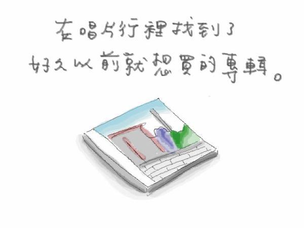 normal_114387465749