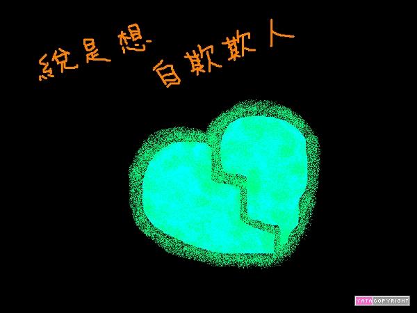 20070223.2_Pretend_2
