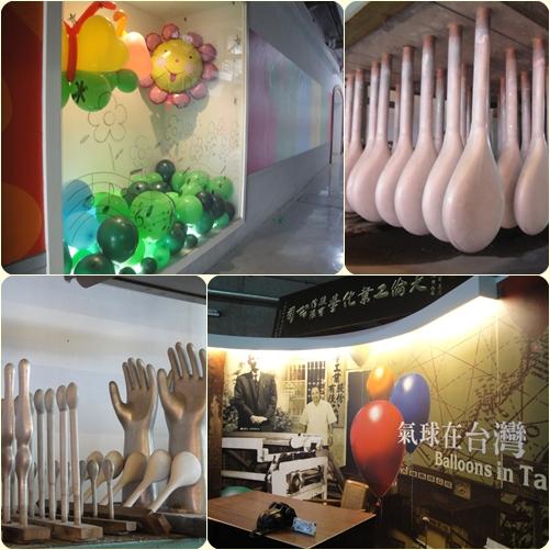 氣球博物館1