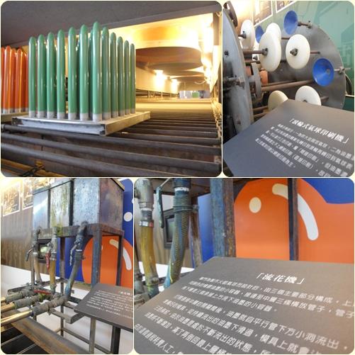 氣球博物館3