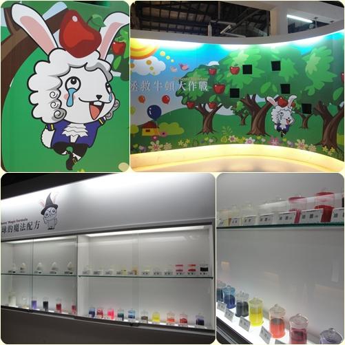 氣球博物館4