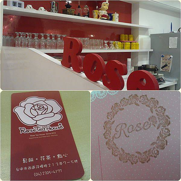 rose tea house2