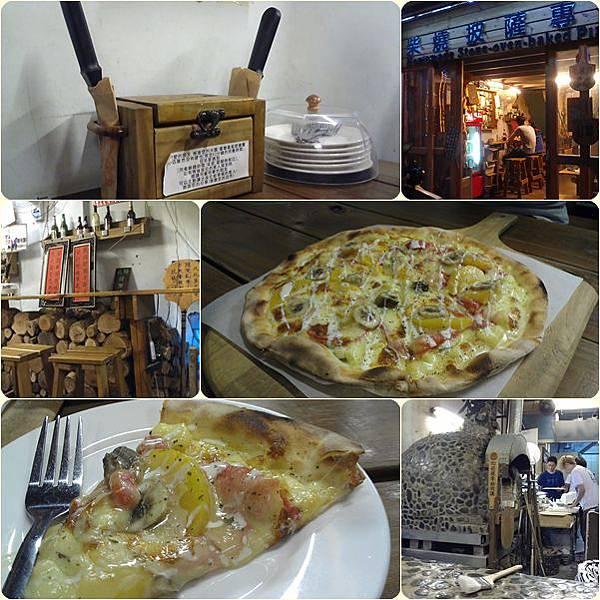 彰化蜜魯手工窯烤披薩