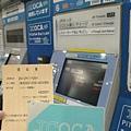 卡片可以保留~下回來日本儲值即可。猶如台灣悠遊卡,超商也可以小額付款!!