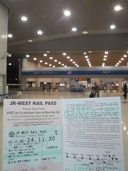 JR PASS入手!!