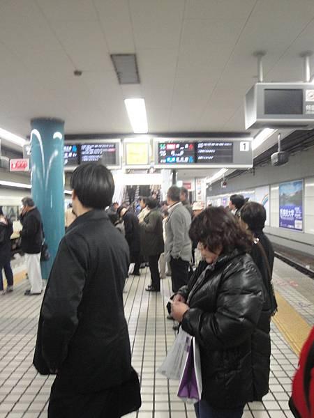 等待...前往奈良