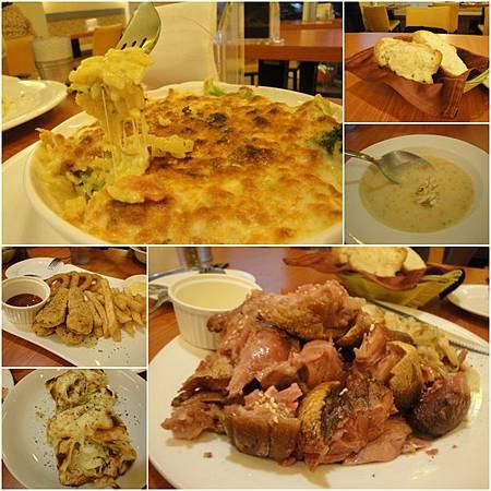 幸福果實pasta (1).jpg