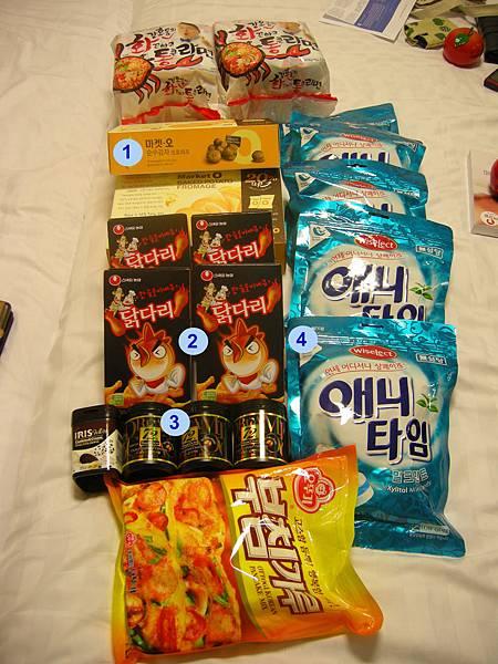 snack_all.jpg