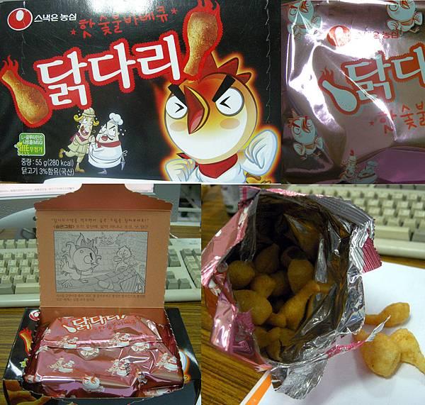 chicken_chips.jpg